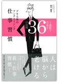 book_01[1].jpg
